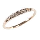 Verlobungsring aus Rosegold gefasst mit 7 Australischen Diamanten