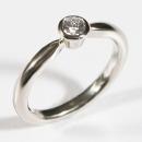Verlobungsring aus Weissgold mit Australischen Diamant