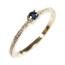 Verlobungsring aus Gelbgold, gefasst mit einem Australischen Saphir und Australischen Diamanten mit Herkunftsnachweis